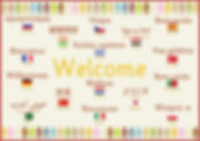 welcome poster.jpg