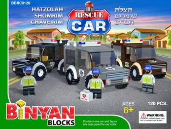 Rescue+Car+Box+HIRES.png
