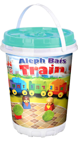 TRAIN BUCKET_edited.png