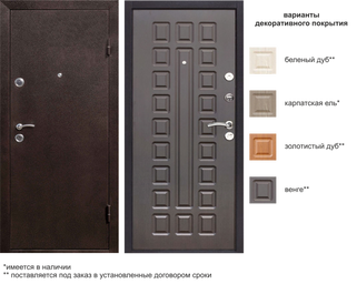 купить дверь входную металлическую антивандальную недорого
