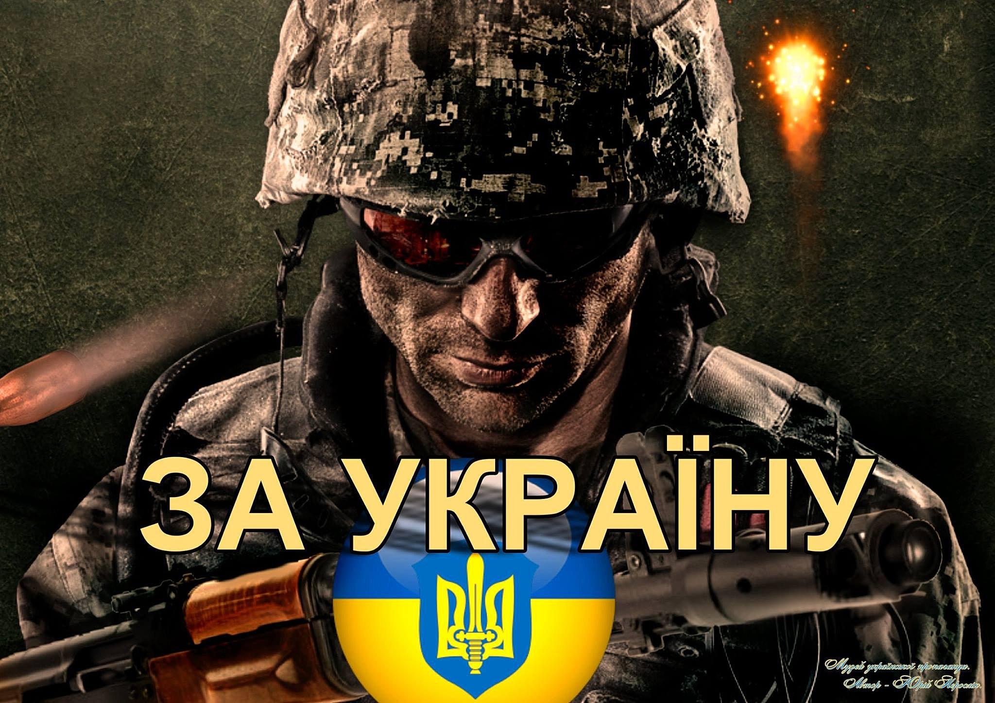 Украинские воины отбили нападение вражеской ДРГ в районе Ясиноватой, - спикер АТО - Цензор.НЕТ 9649