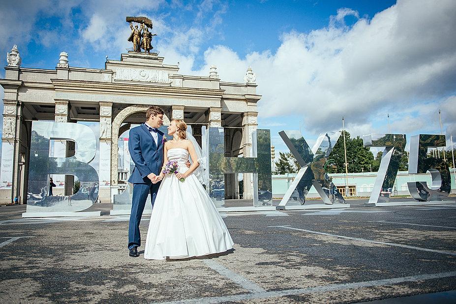 Videoworld berlin wedding