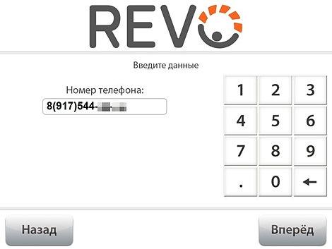 rayffayzenbank-ipoteka-s-gospodderjkoy