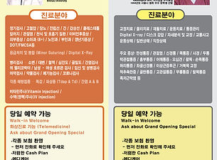 Prime Poster 02.01.2021 KOREAN.jpg