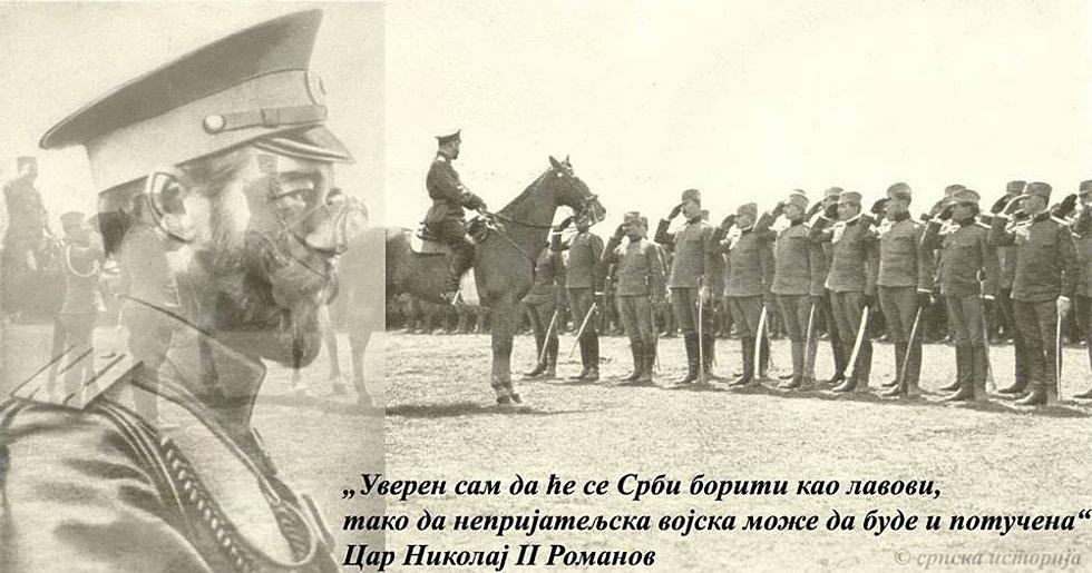 Резултат слика за Руски цар Николај други: Цар Николај слао Србе да спасу отаџбину