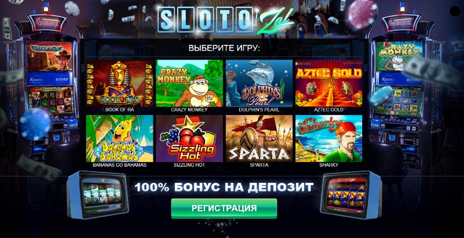 игровые автоматы столбики в украине lang ru