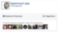 Курсы звукорежиссуры Mixingschool в Facebook. Все, что надо знать звукорежиссерам о курсах и звуке