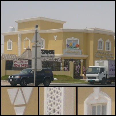 Qatar Devp Company Villa