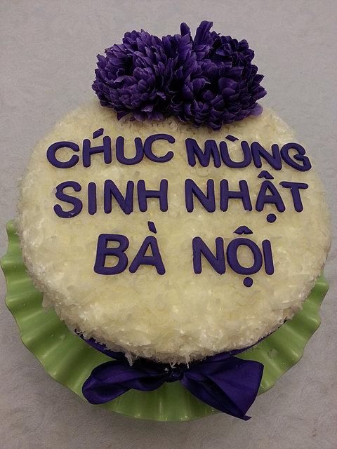 Cake Funs Recipes Vietnamese Birthday Cake Recipes