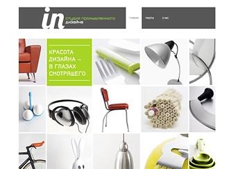 Индустриальный дизайн Template - Произведите сногсшибательное впечатление на ваших клиентов. Воспользуйтесь этим элегантным шаблоном и поделитесь вашими знаниями в сфере интерьерного дизайна. Все элементы легко настраиваются. Не упустите все возможности оригинальных галерей. Просто добавьте фотографии и текст, настройте цвета, мгновенно опубликуйте и вы готовы появиться онлайн уже сегодня!