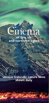 The cinema. Click on picture to see our gallery