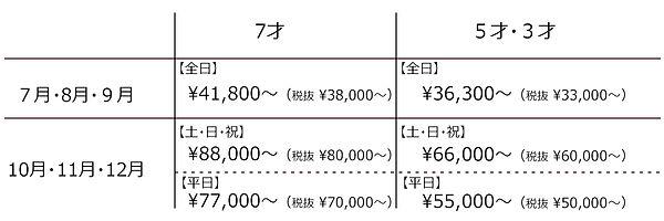21_七五三.jpg