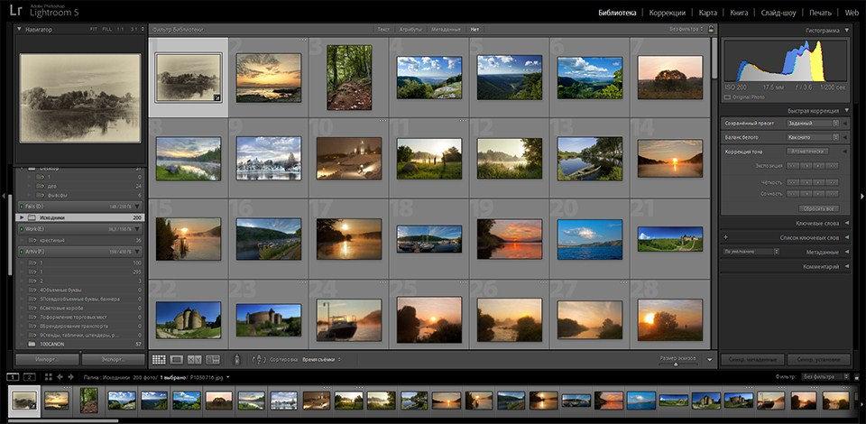 пакетная обработка фотографий онлайн