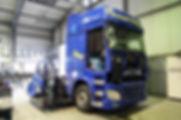 LKW Zugmaschine Unfallreparatur Ostschweiz Chassis richten Kläsi Fahrzeugbau AG Amriswil Reparaturwerkstatt
