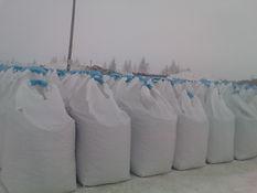 песчано-гравийная смесь в МКР, ПГС в МКР