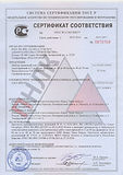 Сертификат Ляскеля