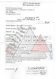 Паспорт 40-70мм Сунский карьер