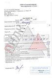 Паспорт 5-10мм Сунский карьер