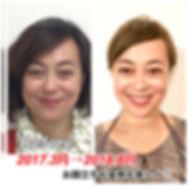 顔ヨガ織香の驚きの効果.JPG
