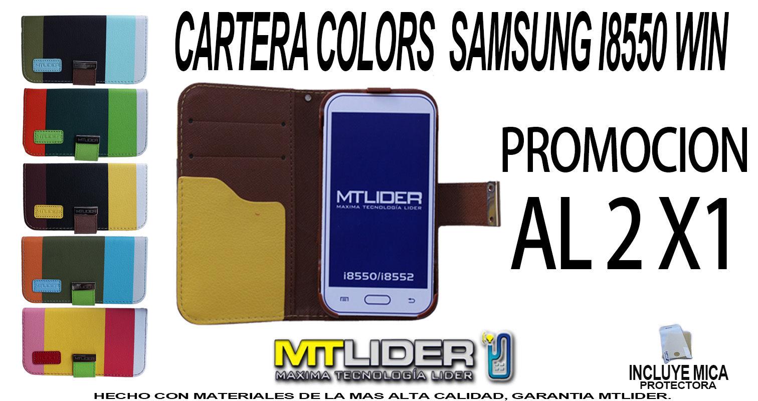 CARTERA COLORS SAM I8550 PROMO.jpg
