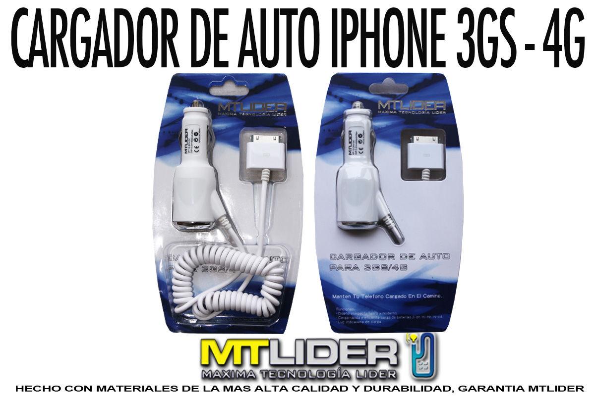 CARGADOR DE AUTO 3GS4G.jpg