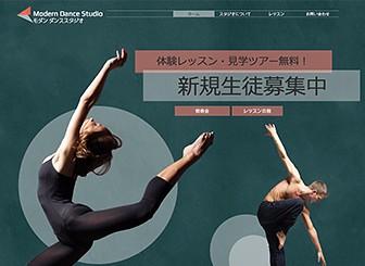 モダンダンススタジオ Template - 躍動感あふれるデザインでダンスの魅力を表現したテンプレートです。トップページのテキスト量をあえて少なくし、その他のページでスタジオや講師の情報をしっかり説明できます。