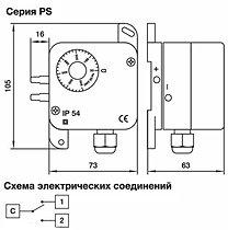 Датчик давления дифференциальный схема