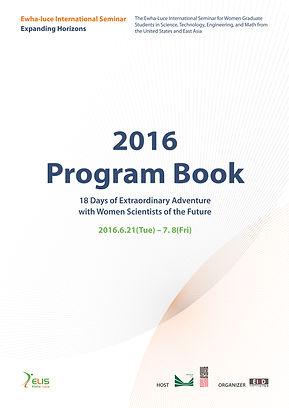 2016_ELISProgramBookArchaive-1.jpg