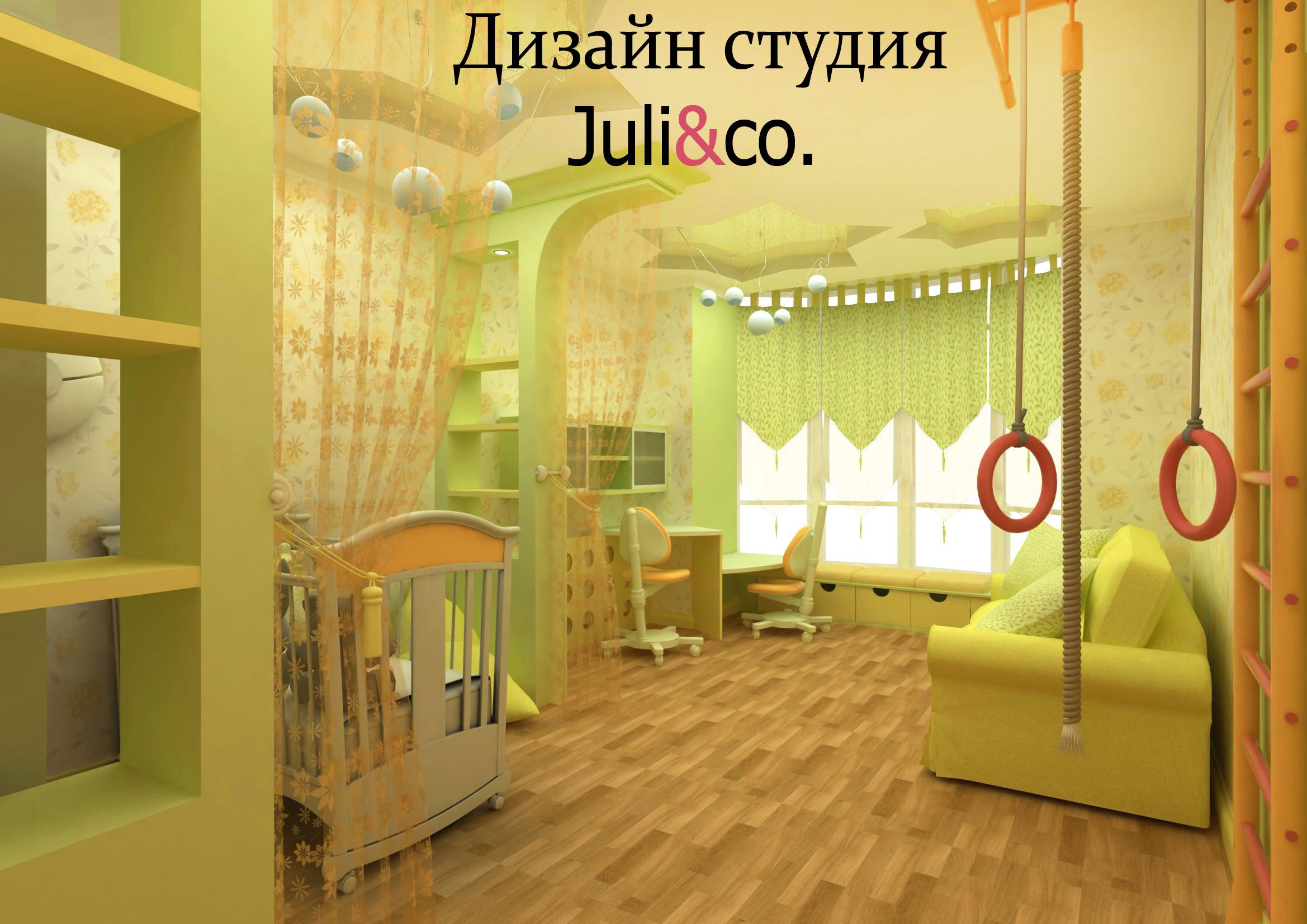 Дизайн дитячої фото