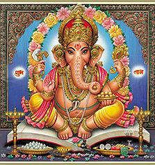Ganesha 1