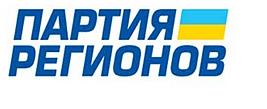 Картинки по запросу игорь чичасов партия регионов