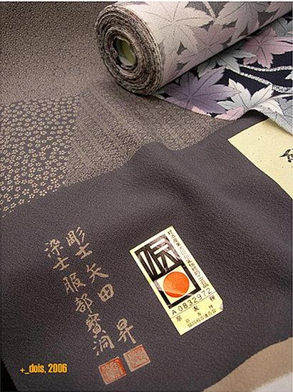 Tessuti giapponesi for Tessuti on line arredamento