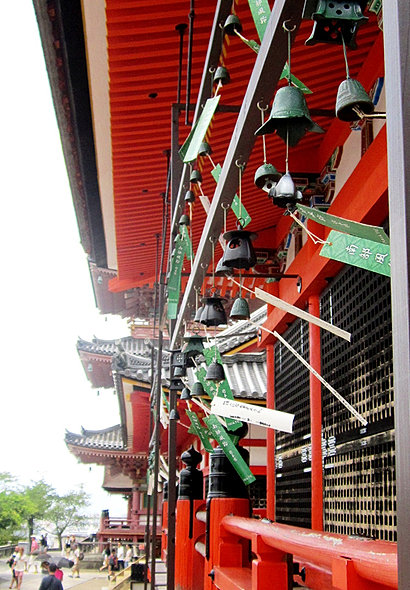 Varie arredo casa giapponese for Oggettistica giapponese milano
