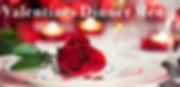 Valentines eblast image 1.jpg