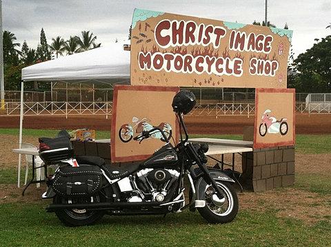Motorcycle Shop