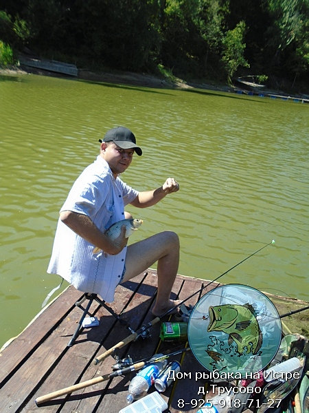 сайт рыбалки дом рыбака