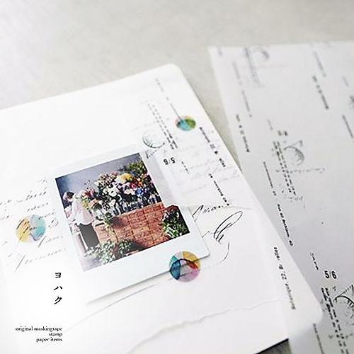 Yohaku cover.jpg