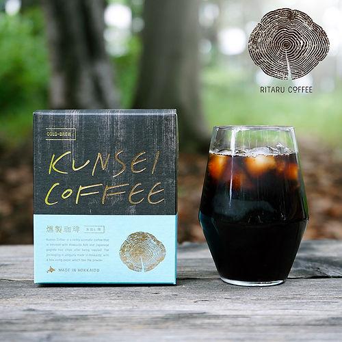 Ritaru Coffee 1