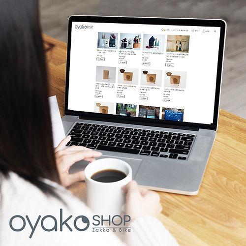 Oyako Shop 1.jpg