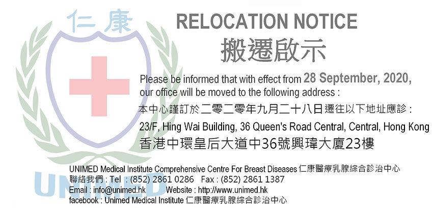 Relocation 2020 .jpg