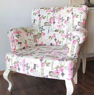 c t maison tunisie boutique de meubles fauteuils. Black Bedroom Furniture Sets. Home Design Ideas