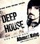 dee house set 6 Ahmet Kılıç