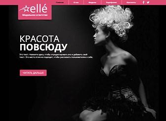 Модельное агентство Template - Это стильный шаблон сайта, посвященного моде. Нажмите «Редактировать» и измените любой элемент, просто кликая по нему мышкой: загрузите свои фотографии, добавьте текстовые описания, настройте стиль галереи и создайте свой профессиональный лукбук онлайн.