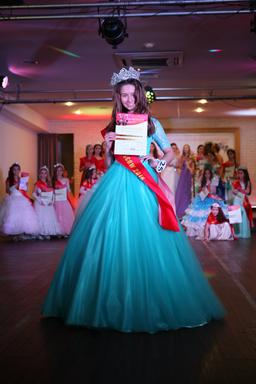 Платье мисс москвы