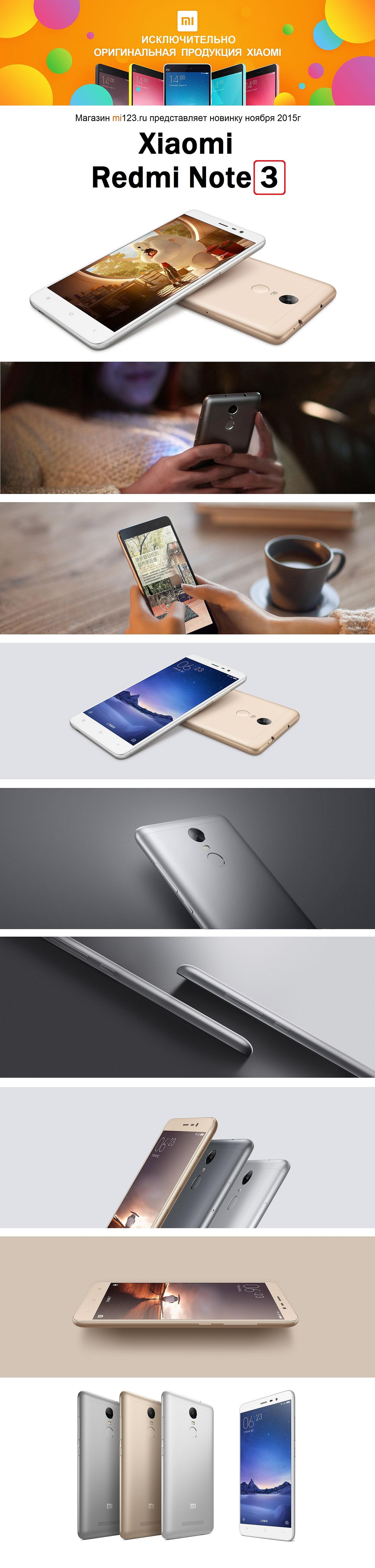 Смартфон Xiaomi Mi5 цена в кредит купить телефон Xiaomi