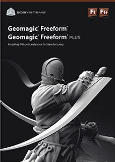 geomagic-freeform-and-freeform-.jpg