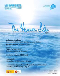 heaven+life+mahler+cairo.jpg