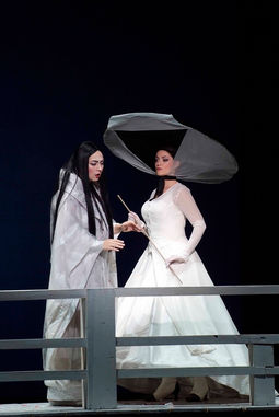 Madama Butterfly (Kate)