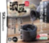 千葉県市川 写真 撮影 ゲームソフト パッケージ写真 アーツアンド 宍倉とおる