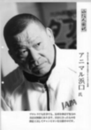 千葉県市川 写真 撮影 冊子 インタビュー写真 アーツアンド 宍倉とおる